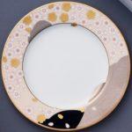Noritake Ayaminamo Dinner Plate